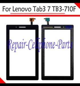 Сенсорный экран Lenovo