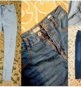 Джинсы,брюки,штаны