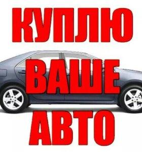 Битый автмобиль