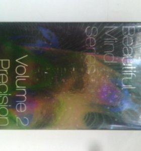 Volume 2: Precision and GraceThe Beautiful Mind S