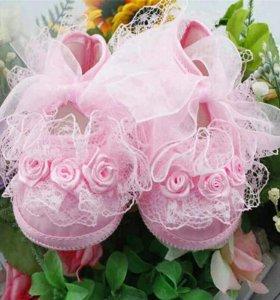 Пинетки розовые и белые