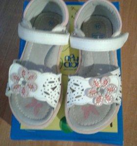 Продаются летние открытые туфли