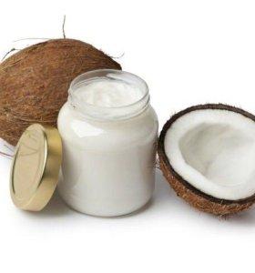 Натуральное кокосовое масло холодного отжима