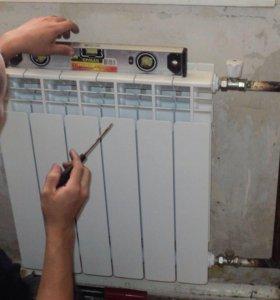 Замена радиаторов отопления, стояков, труб
