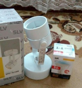 Светильник накладной в комплекте с лампой