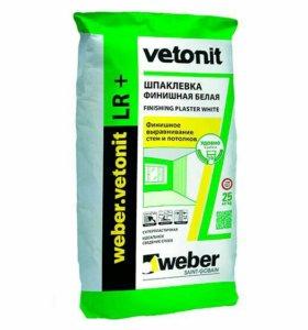 Шпаклевка финишная Weber Vetonit LR+ 25кг