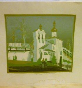 Старая литография СССР