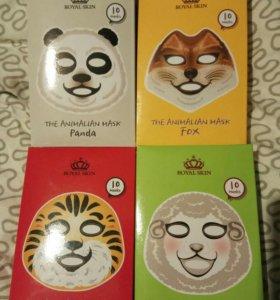 Маска для лица royal skin the animal mask