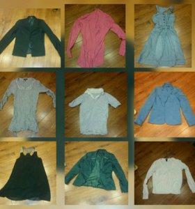 Одежда пакет женских вещей 46 размер