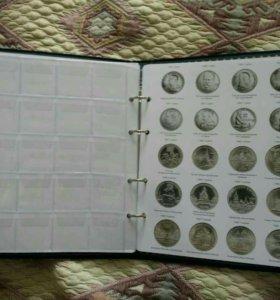 Папка для юбилейных монет СССР