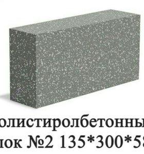 Полублок, стеновой полистиролбетон 3