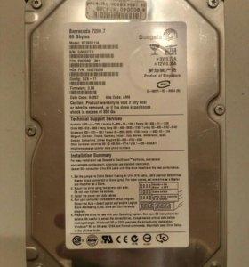 Жесткий диск HDD 80 Гб