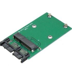 Переходник mSATA на MicroSATA для SSD