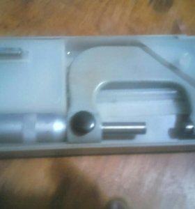 Микрометр мк - 50 0.01