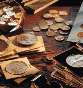 Продажа и обмен монет