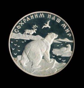 25р 1997г, 155гр чистого серебра