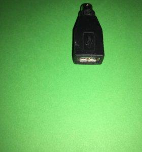 PC/2 - USB переходник универсальный