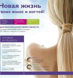 Нутрикомплекс для волос