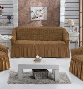 Чехол для мягкой мебели FELICIO (новый)