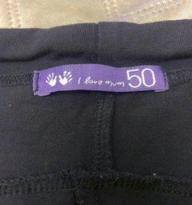 Брюки-штаны беременным