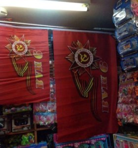 Продам флаги