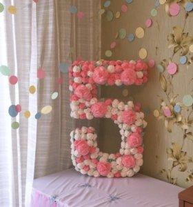 Цифра 5 на день рождение девочки