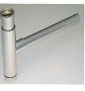 Сифон для умывальника цилиндрический