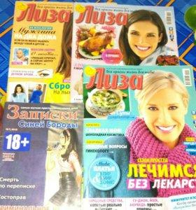 Женские журналы