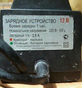 Зарядное устройство от шуруповерта Интерскол