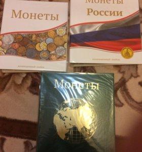 Альбомы для монет