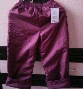 Новые демисезонные брюки