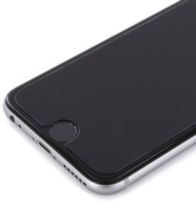 защитное стекло для iPhone 7 Plus