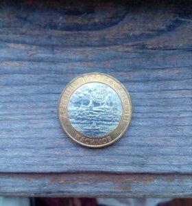 Монеты древним города россии