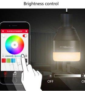Лампочка для дома со встроенным Bluetooth