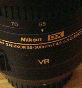 Nikkor 55-300mm VR
