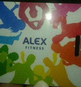 Абонемент в Алекс-фитнес