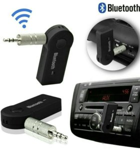Портативный Bluetooth AUX приемник