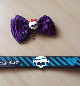 Монстр хай/ Monster High