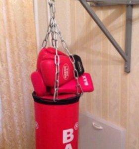 Боксерская детская груша