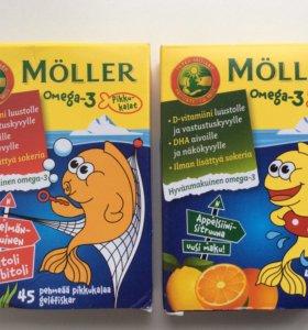 Омега 3 для детей -рыбки Möller