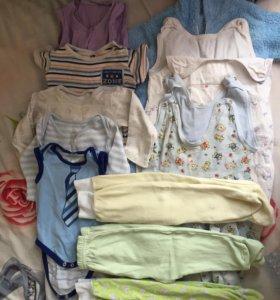 Пакет вещей для малыша р-р 68