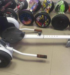 Ховеркарт - гирокард для гироскутера