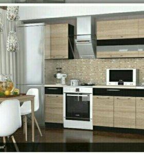 Кухня Маша