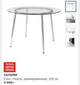 Стол обеденный стеклянный (икеа)