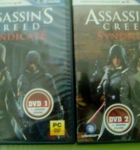 Диски assassins creeg