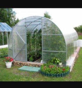 Теплица садовая для овощей