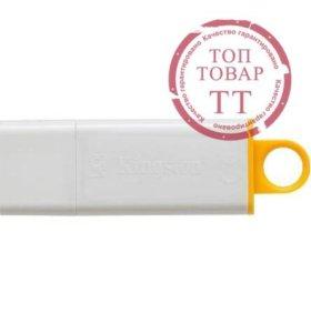 Флешка 8Gb USB 3.0 Kingston DataTraveler