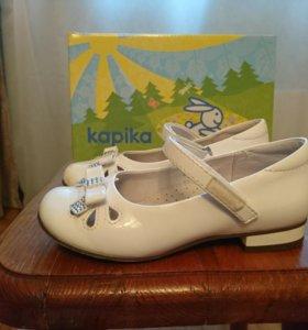 Туфли на девочку Kapika