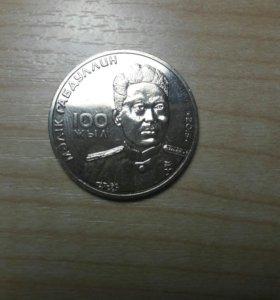 50 тенге 100 лет Губдуллину