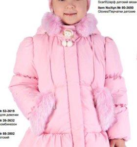Куртка - пальто демисезон Stillini